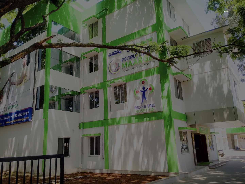KNN College Hospital Facade